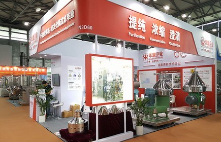 2018上海国际生物发酵展- 诚邀您的莅临!